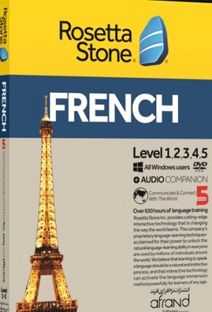 Rosetta Stone French 5 رهنما