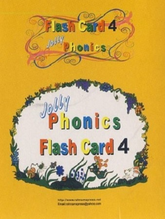 فلش كارت (4) JOLLY PHONICS