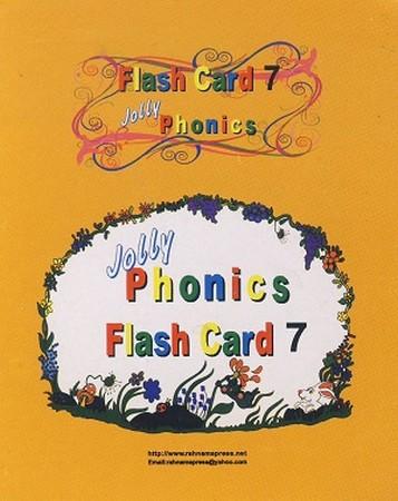 فلش كارت (7) JOLLY PHONICS