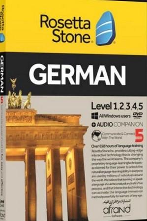 Rosetta Stone German 5 رهنما