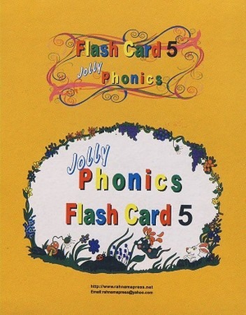 فلش كارت (5) JOLLY PHONICS