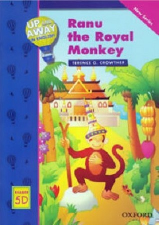 Up & Away Reader 5C The Ruby of Raja