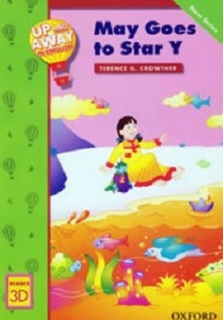 Up Away Reader 3D May Goes to Star Y