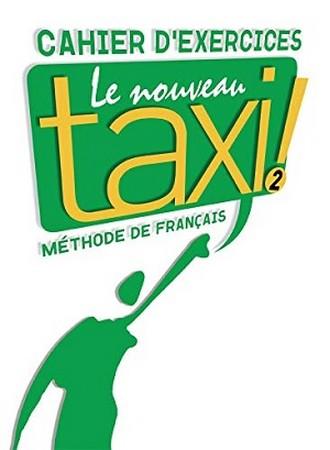 تاكسي 2 تمرين