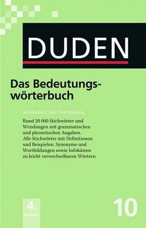 فرهنگ doden (سبز رنگ)10