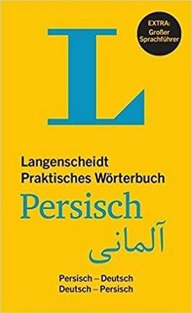 فرهنگ دوسويه آلماني به فارسي langenscheidt