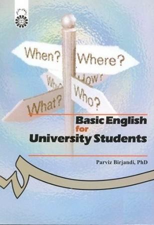 انگليسي پيش دانشگاهي(بيرجندي)/315