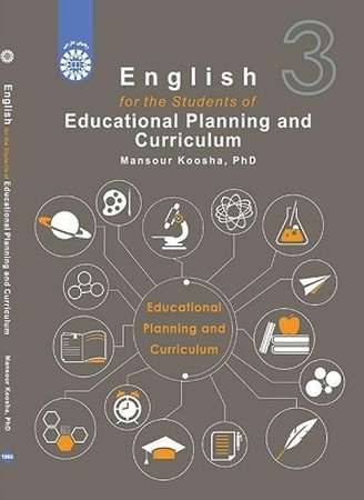 انگليسي برنامه ريزي آموزشي و درسي/زبانهاي خارجي/1865