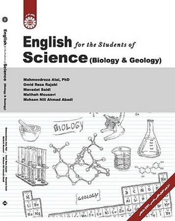 انگليسي براي دانشجويان علوم پايه(زيست شناسي و زمين شناسي)/1960