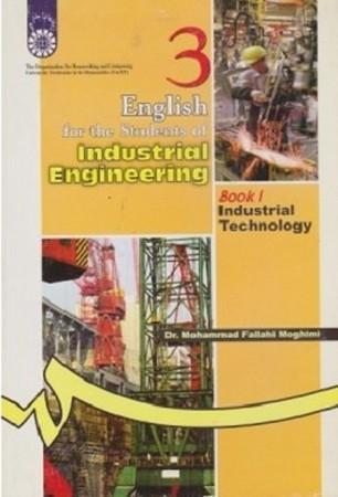 انگليسي براي دانشجويان مهندسي صنايع كتاب1/زبانهاي خارجي/195