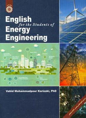 انگليسي براي دانشجويان رشته مهندسي انرژي / 2121