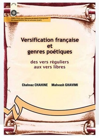 انواع شعر فرانسه/زبان و ادبيات فرانسه/92