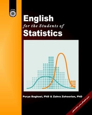 انگليسي براي دانشجويان رشته آمار/زبان انگليسي/2164