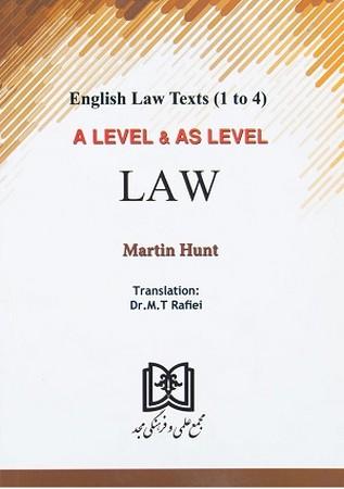 متون حقوقي انگليسي 1تا4 A LEVEL & AS LEVEL
