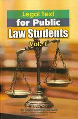 متون حقوقي براي دانشجويان حقوق عمومي جلد اول