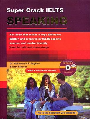 SUPER CRACK IELTS SPEAKING +DVD