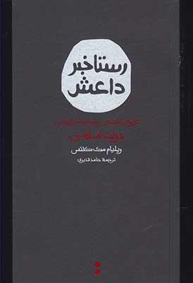 ترجمه؛ فعاليتي هدفمند با توضيح نگرشهاي نقشگرا
