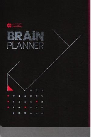 دفتر برنامه ريزي باشگاه مغز / BRAIN PLANNER