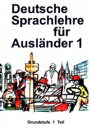 deusche sprachlehre fur auslander 1(دوپچ براخ)