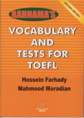 Vocabulary and tests for TOEFL