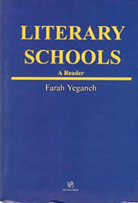 Literary schools