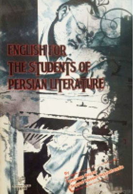 English for the students of Persian literature همراه با سي دي