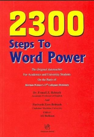 2300 STEP TO WORD POWER بهتاش