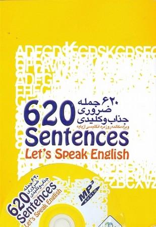 620 جمله ضروري جذاب و كليدي + DVD