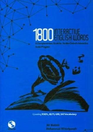 1800 INTERACTIVE ENGLISH WORDS