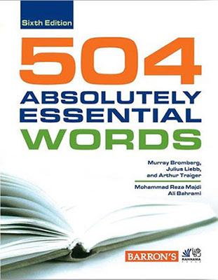 504 واژه ضروري مجدي
