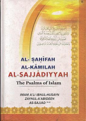 The psalms of Islam: al-sahifat al-kamilat al-sajjadiyya