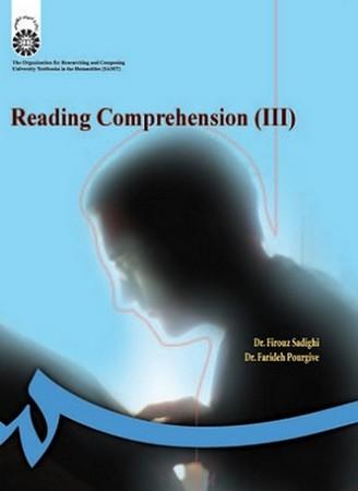 خواندن و درك مفاهيم 3/زبان و ادبيات انگليسي/193