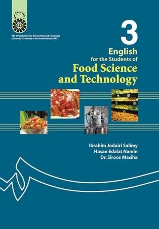 انگليسي براي دانشجويان علوم و صنايع غذايي/221