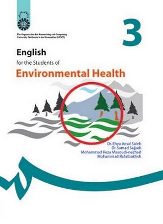انگليسي بهداشت و محيط زيست/زبانهاي خارجي/359