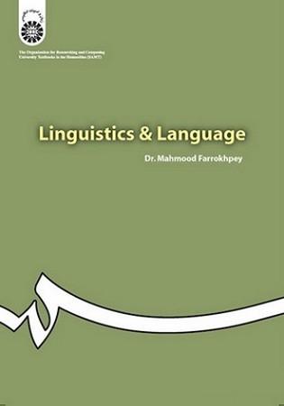 كليات زبان شناسي/زبان و ادبيات انگليسي/461