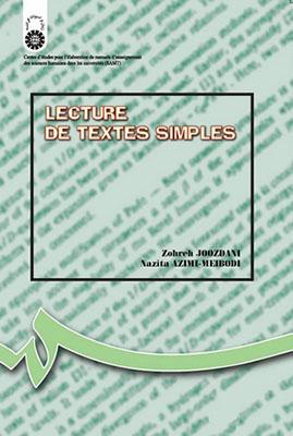 خواندن متون ساده به زبان فرانسه / 545