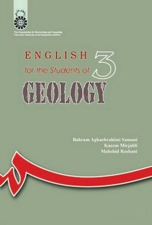 انگليسي براي دانشجويان رشته زمين شناسي / زبانهاي خارجي / 695