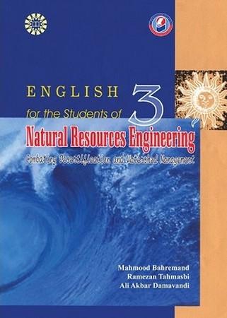 انگليسي براي مهندسي منابع طبيعي / 786