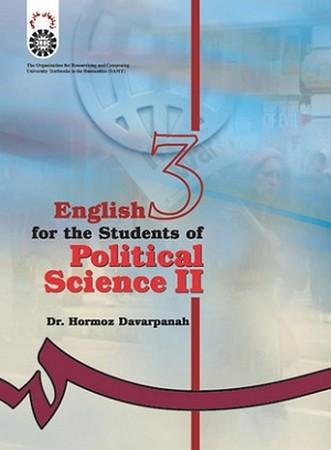 انگليسي براي دانشجويان علوم سياسي 2 / 891