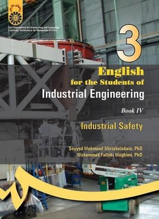 انگليسي مهندسي صنايع-ايمني صنايع/1041