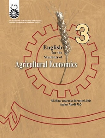 انگليسي براي دانشجويان رشته اقتصاد كشاورزي / 1142