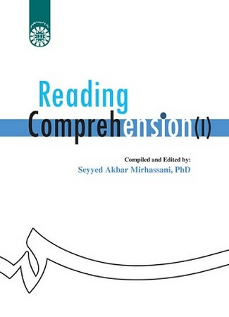 خواندن درك مفاهيم 1/زبان و ادبيات انگليسي/1235