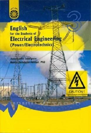 انگليسي براي دانشجويان رشته مهندسي برق  / 1343