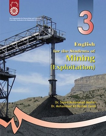 انگليسي براي دانشجويان رشته معدن استخراج / زبانهاي خارجي / 229