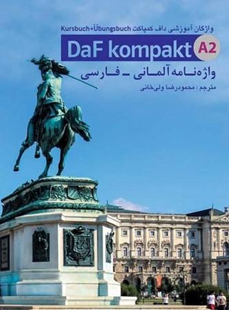 واژه نامي آلماني-فارسي daf kompakt a2
