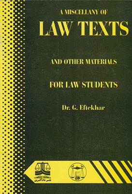 A miscellany of law texts and other materials for law students