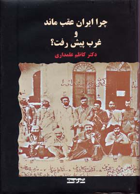 دايره المعارف دايناسور 3 - برجسته -خشتي