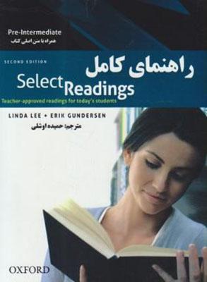 راهنماي Select readings: pre-intermediate