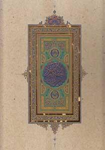 قرآن كريم  سفيد رنگ با قاب / رحلي