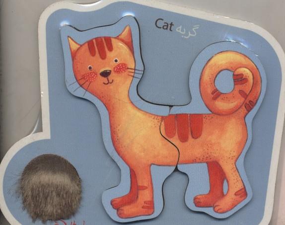 پازل_چوبي__گربه